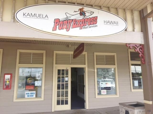 65-1158 Mamalahoa Hwy, Kamuela, HI 96743 (MLS #619233) :: Aloha Kona Realty, Inc.