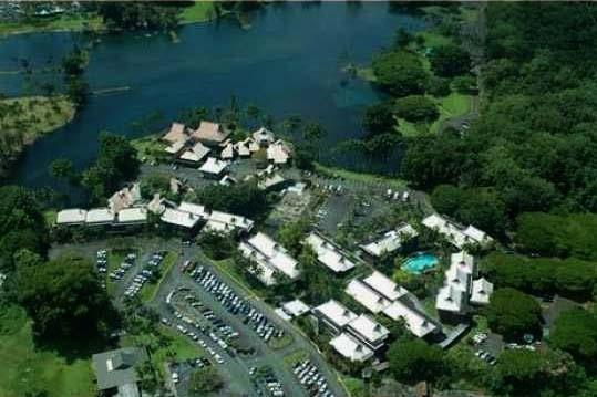 400 Hualani St, Hilo, HI 96720 (MLS #627405) :: Elite Pacific Properties