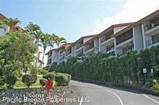 79-7199 Mamalahoa Hwy, Holualoa, HI 96725 (MLS #627791) :: Aloha Kona Realty, Inc.