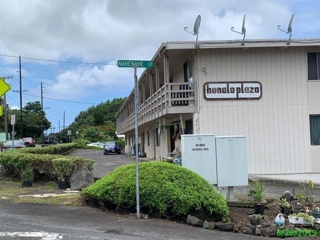 79-7261 Nahenahe Lp, Kailua-Kona, HI 96740 (MLS #630564) :: Elite Pacific Properties