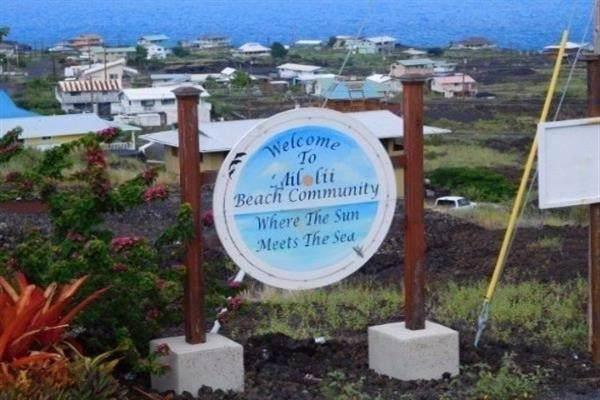 Ewalu Ave, Captain Cook, HI 96704 (MLS #634562) :: Elite Pacific Properties