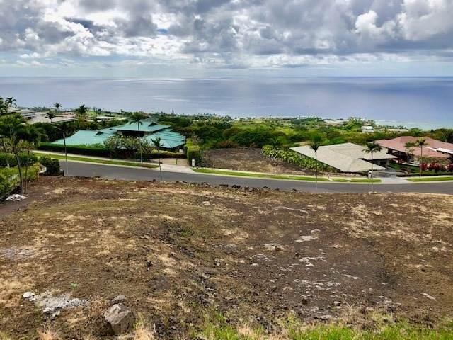 Address Not Published, Kailua-Kona, HI 96740 (MLS #636760) :: Aloha Kona Realty, Inc.