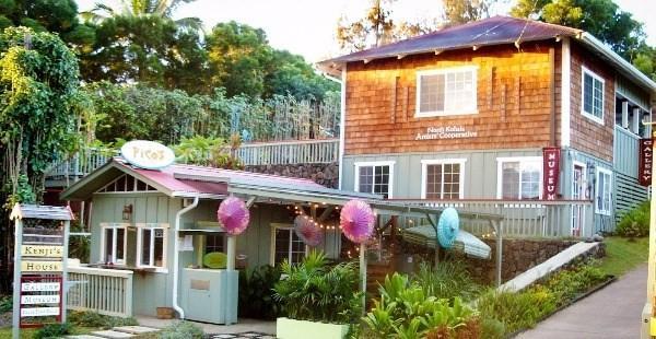 54-3866 Akoni Pule Hwy, Kapaau, HI 96755 (MLS #276110) :: Elite Pacific Properties