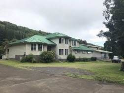 95-6040 Mamalahoa Hwy, Naalehu, HI 96772 (MLS #637011) :: Song Real Estate Team | LUVA Real Estate