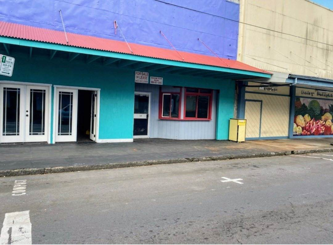 301 Keawe St - Photo 1