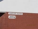 2102 Village Drive - Photo 5