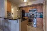915 Washington #104 Street - Photo 2