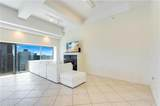 1101 Walnut Unit 1808 Street - Photo 16
