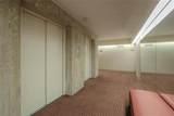 2510 Grand  Unit 2103 Boulevard - Photo 7