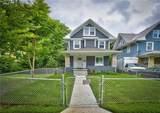 2926 Olive Street - Photo 1