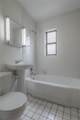 4524 Broadway Boulevard - Photo 16