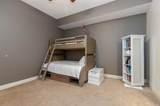 1101 Walnut Street - Photo 12