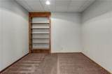 5604 Meadow Court South Street - Photo 33
