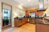 4555 Washington Street - Photo 4