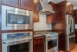 4528 Belleview Avenue - Photo 8