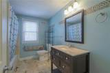 1408 Oxford Place - Photo 8