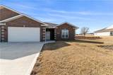 1201A-C Willowbrook Drive - Photo 2