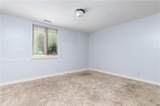 8519 Valley View Drive - Photo 24