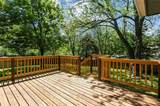5105 Coves Drive - Photo 42