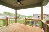 1409 182nd Terrace - Photo 39