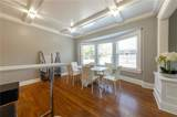 4330 Troost Avenue - Photo 11