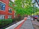 915 Washington #203 Street - Photo 2