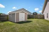 712 Meadow Court - Photo 18