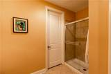 1101 Walnut Street - Photo 17