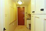 4950 Central Street - Photo 22