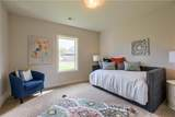 12314 Mesquite Street - Photo 37