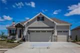 235 Eagles Ridge Drive - Photo 1