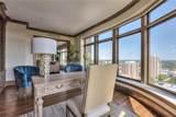 400 49th Terrace - Photo 6