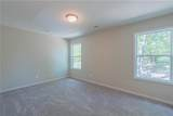 1287 Mulberry Court - Photo 36