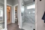 4425 Lakeview Terrace - Photo 24