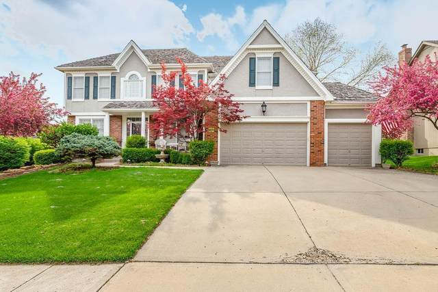 14116 Granada Road, Leawood, KS 66224 (#2240795) :: House of Couse Group