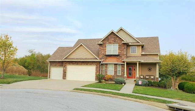 110 Marsh Court, Knob Noster, MO 65336 (#2248921) :: Ask Cathy Marketing Group, LLC