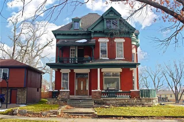 1031 Park Avenue, Kansas City, MO 64127 (#2258879) :: Team Real Estate