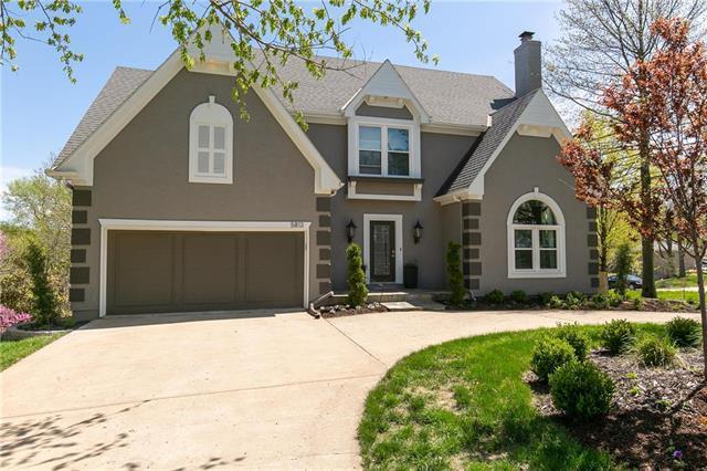 5813 Haskins Street, Shawnee, KS 66216 (#2159595) :: Team Real Estate