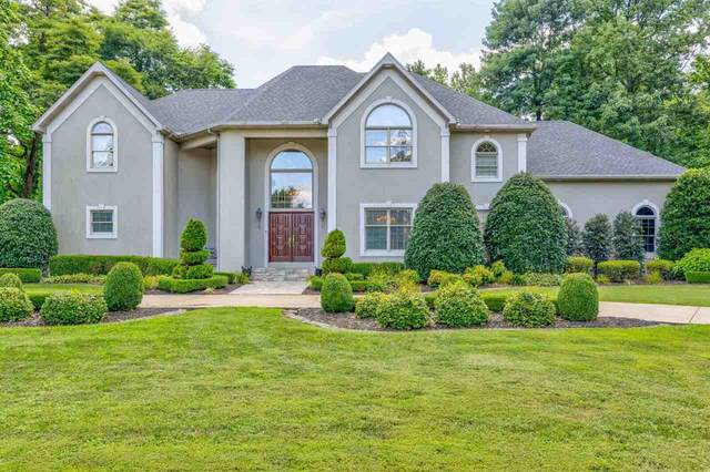 4030 Shady Hollow Dr, Henderson, KY 42420 (MLS #20200342) :: The Harris Jarboe Group