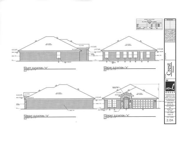 110 Westview Drive, GUN BARREL CITY, TX 75156 (MLS #92009) :: Steve Grant Real Estate
