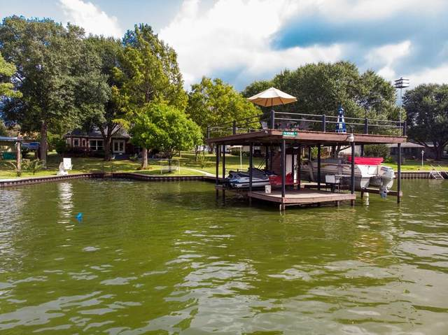 150 Redondo Drive, GUN BARREL CITY, TX 75156 (MLS #93613) :: Steve Grant Real Estate