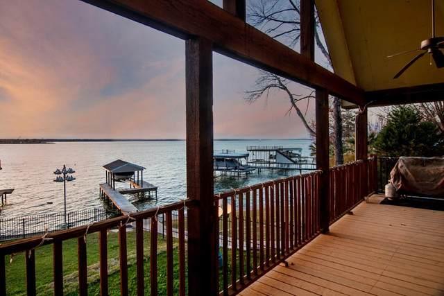 227 Loon Bay, GUN BARREL CITY, TX 75156 (MLS #94090) :: Steve Grant Real Estate