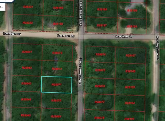 129 E Beachwood Loop, TRINIDAD, TX 75163 (MLS #95013) :: Steve Grant Real Estate