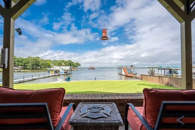 125 Island Park Drive, GUN BARREL CITY, TX 75156 (MLS #95603) :: Steve Grant Real Estate