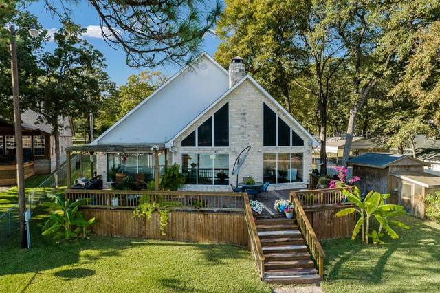 125 Cottonwood Trail, GUN BARREL CITY, TX 75156 (MLS #96375) :: Steve Grant Real Estate