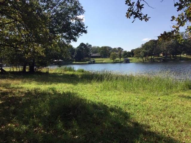 2568 Kim Lane, ATHENS, TX 75752 (MLS #93642) :: Steve Grant Real Estate
