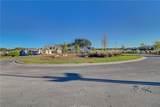 225 Flatwater Drive - Photo 5