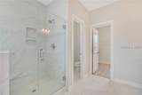 274 Station Parkway - Photo 14