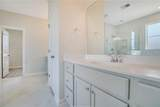 274 Station Parkway - Photo 15