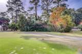57 Bass Creek Lane - Photo 15